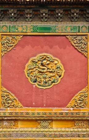 chinese wall: ornamento colorato muraglia cinese nella citt� proibita di beijings