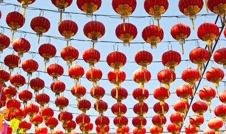Chinese lantern in the daytime photo