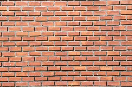 bak stenen muur