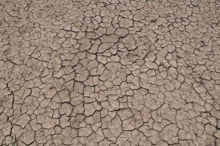 earth surface broken photo