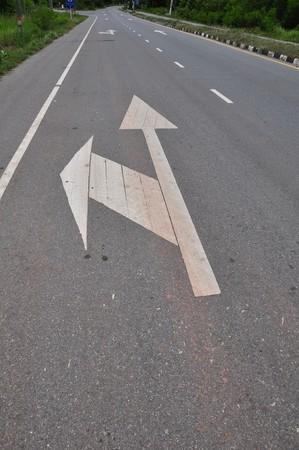 arrow traffic symbol Stock Photo - 7389008
