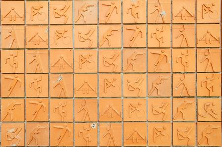 sport brick block wall texture Stock Photo - 7693229