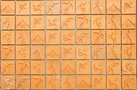 sport brick block wall texture photo