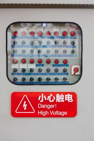 fuse box: Chinese electricity control box, with warining