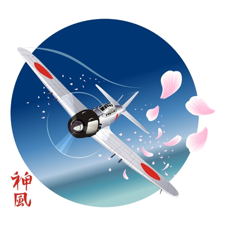 kamikaze: Retro japan fighter A6M Reisen (Zero-sen) Illustration