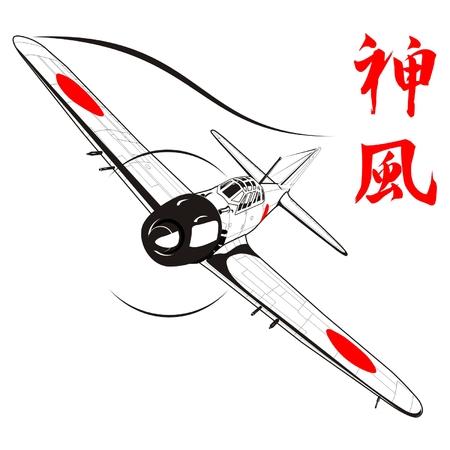 kamikaze: japanese jet fighter Illustration