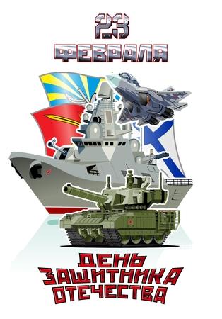 Cartoon greeting card. Translation: February 23 Defender of the Fatherland Day. Standard-Bild - 112902358