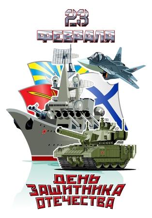 Cartoon greeting card. Translation: February 23 Defender of the Fatherland Day. Standard-Bild - 112132660