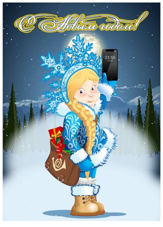 Vector greeting Christmas card with cartoon Snow Maiden - Postman, with mail bag and gifts. Available eps-10 format separated by groups and layers for easy edit. Illustration