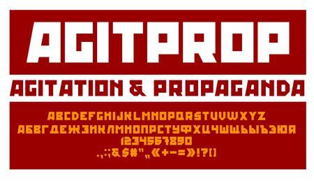 Agitation and propaganda style font