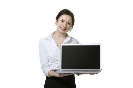 사업가 노트북을 들고