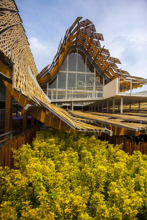 expo: Expo 2015 China Pavilion