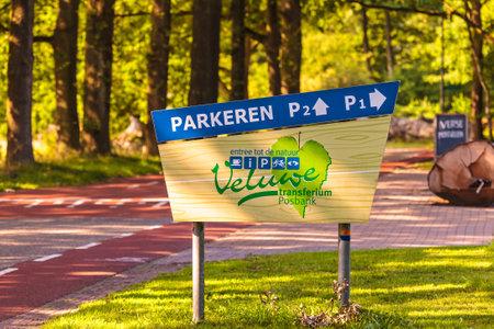 posbank: RHEDEN, THE NETHERLANDS - AUGUST 13, 2015: Entrance sign of national park Veluwezoom in Rheden, The Netherlands