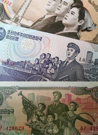 papermoney: Close up of North Korean bank note, won money