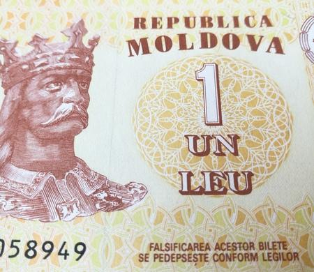 Moldovan leu, close up of Moldova paper bank note money