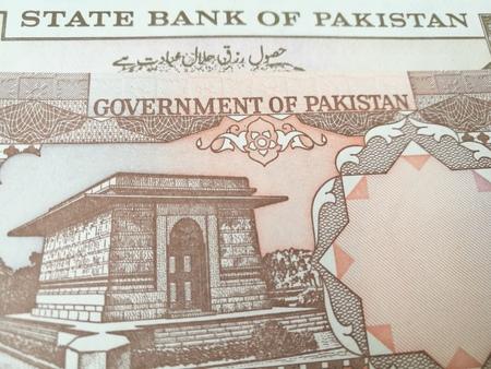 pakistani pakistan: Close up of Pakistan money, Pakistani rupee banknote