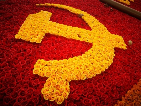 sickle: Decoration symbol of Communist Party on a street in Hanoi, Vietnam