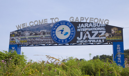 major battle: Gapyeong, Korea - Sep 24, 2016: Close up of welcome gate of Gapyeong. It is a county in Gyeonggi Province, South Korea and was the scene of the Battle of Kapyong, a major battle of the Korean War.