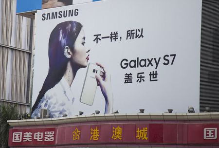 samsung galaxy: Shenzhen, China - Jun 13, 2016: Outdoor large scale advertising board of Samsung Galaxy S7 smartphone on a building in a shopping center. Its the flagship product of Samsung in 2016.