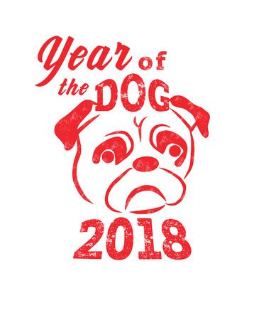 Year of the Dog 2018 Pug Illustration