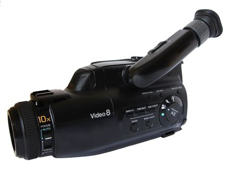Old Analog Video Camera HI8 Stock Photo - 5112107