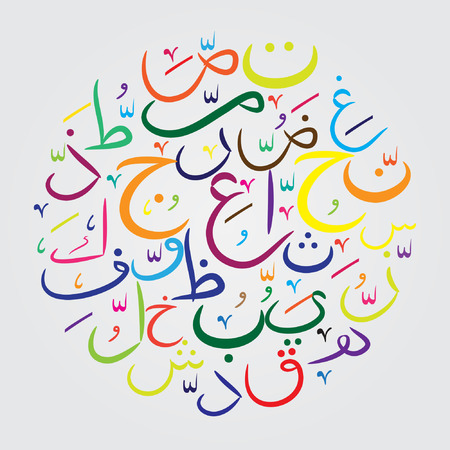 Set of Arabic letters vector Çizim