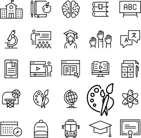 Education icon vector set vector design black and white