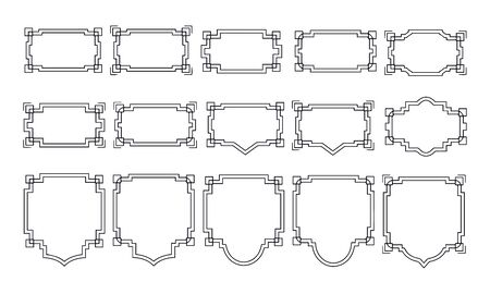 Decorative frames and borders Ilustracje wektorowe