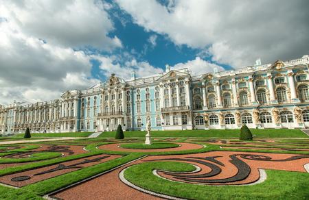 Catherine palace and Catherine park