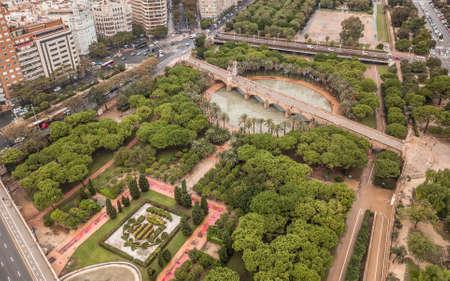 Turia garden in Valencia 版權商用圖片