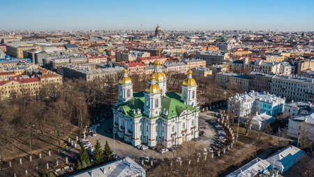 Aerial view of Naval Cathedral of St Nicholas