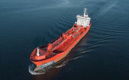 Oil tanker floating in the sea