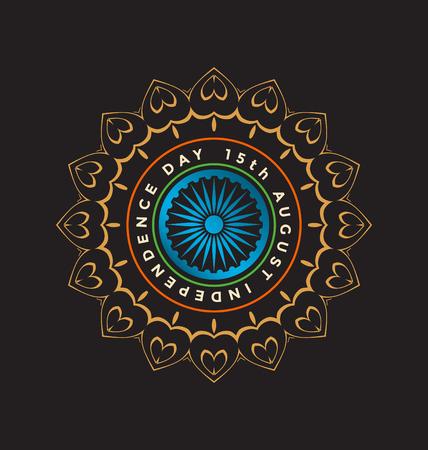 ashoka: Indian Independence Day -Mandala Style Design with Ashoka wheel