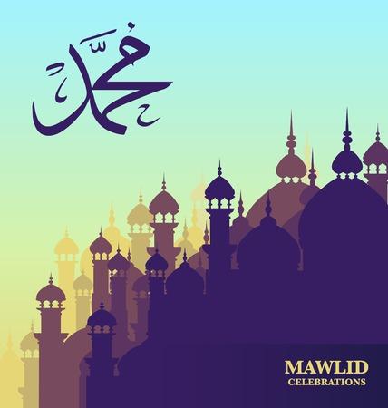muhammad: Birthday of the prophet Muhammad Design - Mawlid Celebrations Illustration