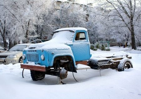 Old car in the yard