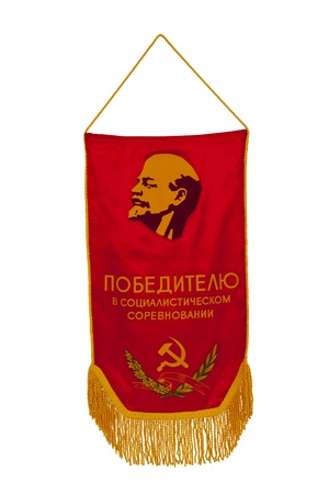 Red pennant with Lenin