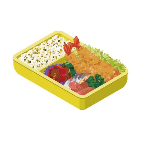 Japanese lunch box bento. Isometric Colorful Illustration. Homemade Fried Shrimp Bento