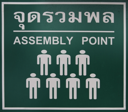 assembly point: A assembly Point Sign  Stock Photo