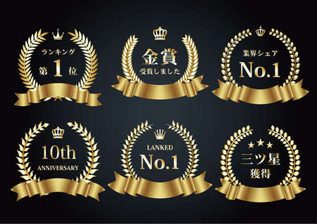 Golden Laurel and Ribbon and Crown Label Vector Set