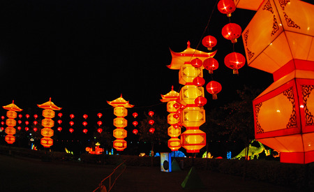 lantern festival in the Chinese gardens photo