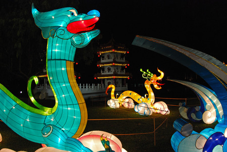 sea dragon lantern in the Chinese gardens photo