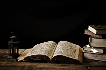 코란 - 이슬람의 거룩한 책