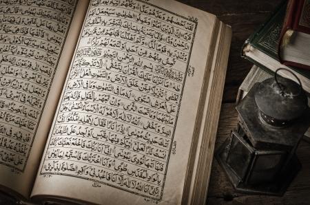 Koran - holy book of Muslims 版權商用圖片 - 25262768