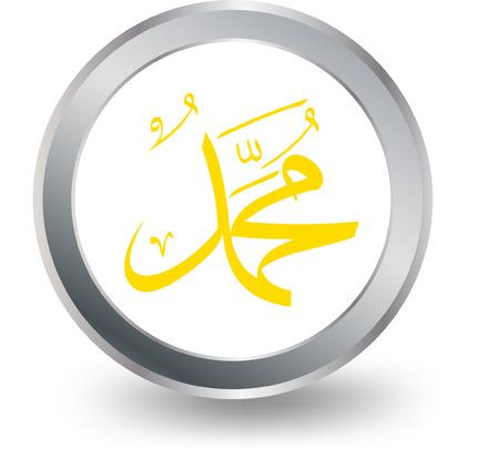 prophet: muhammad prophet of Islam