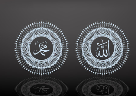 muhammad: Al� y Mahoma