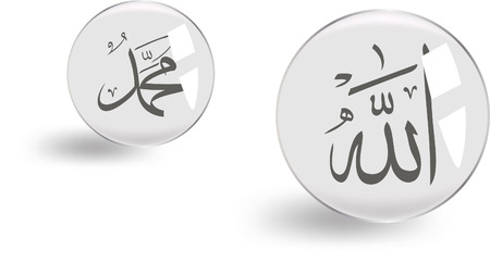 muhammad: allah and muhammad Illustration