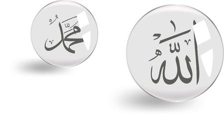 allah and muhammad Illustration