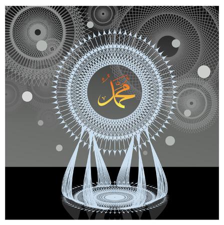 muhammad: muhammad prophet of Islam  Illustration