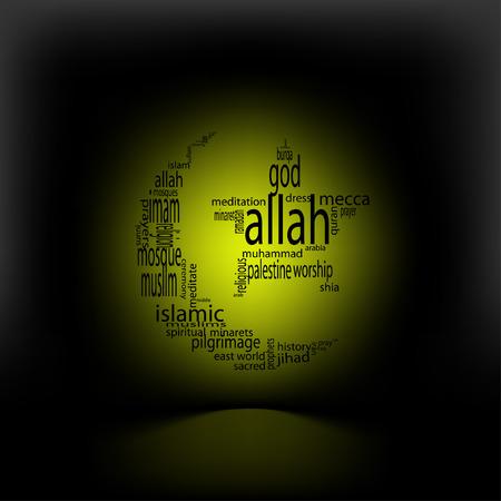 巡礼: イスラム教  イラスト・ベクター素材