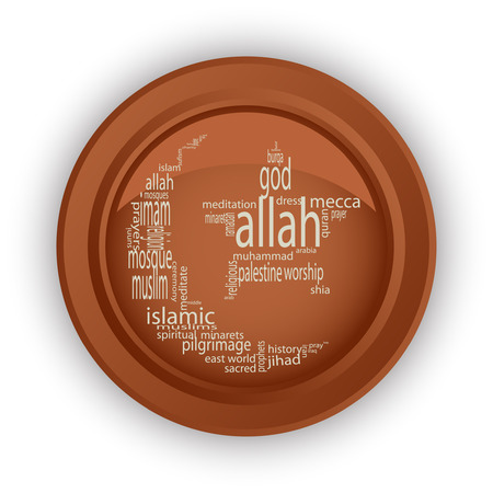 sufism: Islam Vector illustration